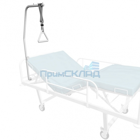 Штанга для подвески ручных опор к медицинской кровати МД