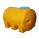 Емкость 600л цилиндр-я горизонтальная на ножках (слон) 1250*800*860
