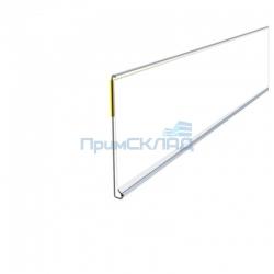 Самоклеющийся ценникодержатель DBR39 1000 мм (белый)