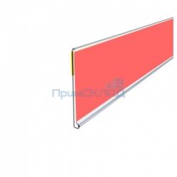 Самоклеющийся ценникодержатель DBR39 1000 мм (красный)