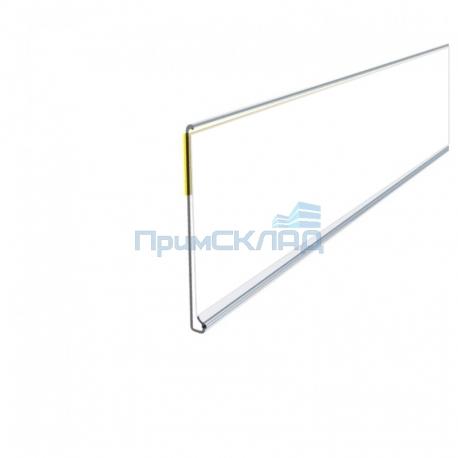 Самоклеющийся ценникодержатель DBR39 1250 мм (белый)