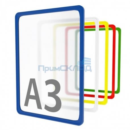 Рамка пластиковая стандартная с закругленными углами PF-A3