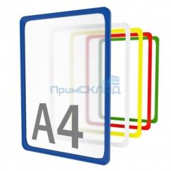 Рамка пластиковая стандартная с закругленными углами PF-A4