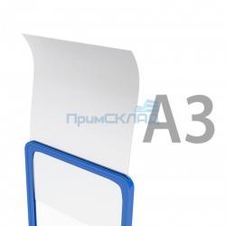 Протектор-вкладыш для рамок А3 DBAM-A3