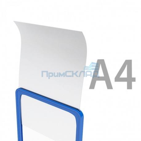 Протектор-вкладыш для рамок А4 DBAM-A4