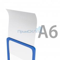 Протектор-вкладыш для рамок А6 DBAM-A6