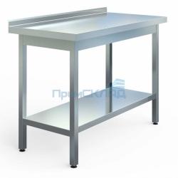 "Стол производственный ""ASSUM-Premium"" СППБ-2-6/6 (600х600х850)"