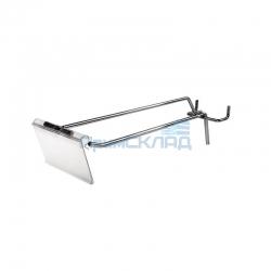 Крючок одинарный с ценникодержателем хромированный 200 мм