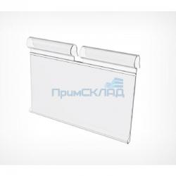 Ценникодержатель на крючок прозрачный (39х70)мм