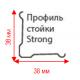 Cтеллаж MS Strong 2534П (промежуточный) 750 кг на секцию