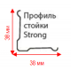 Cтеллаж MS Strong 2544П (промежуточный) 750 кг на секцию