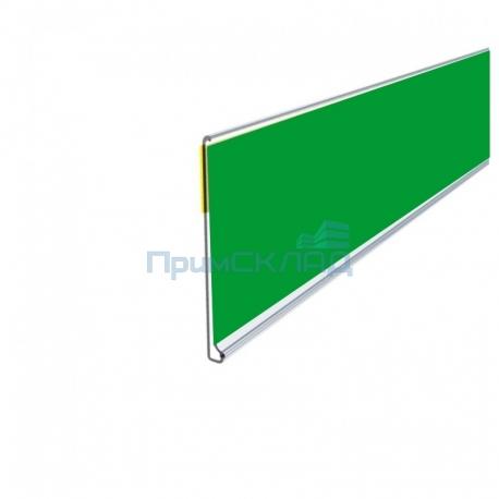 Самоклеющийся ценникодержатель DBR39 1000 мм (зеленый)