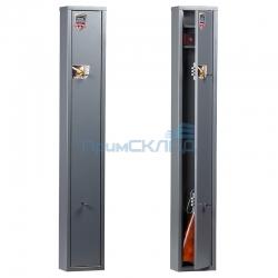 Шкаф оружейный Чирок 1312