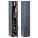 Шкаф оружейный Беркут 150 KL