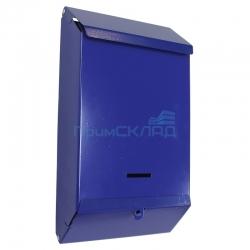 """Почтовый ящик в частный дом """"П/Я"""" под навесной замок (RAL 5002 синий глянец)"""