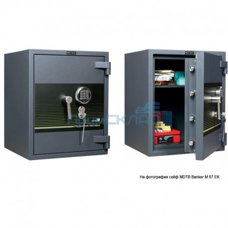 Сейф MDTB Banker-M 55 EK (4 класс)