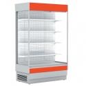 Горка холодильная ALT_N S 1350 (+1...+10) RAL3002