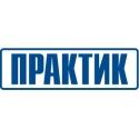 Manufacturer - Практик